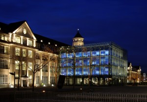ZKM Centre for Art and Media, by night